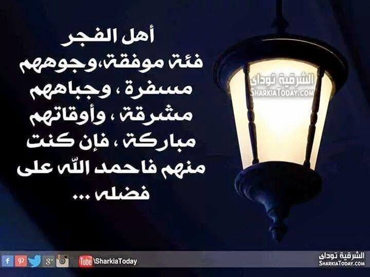 Fagrpray Islamic Quotes Quran Quotes Anime Scenery