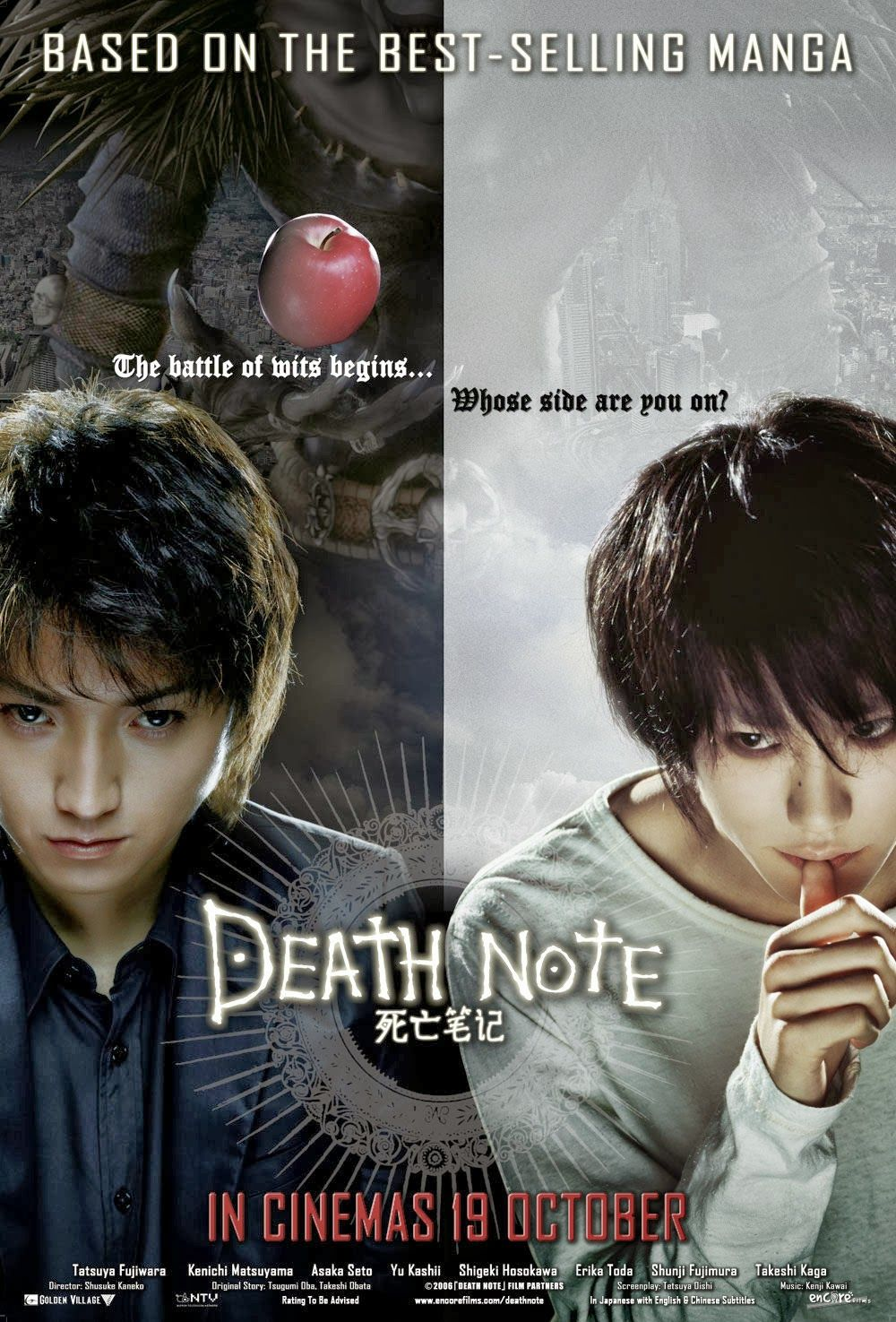 Pin By Minu Phương On Death Note Death Note Live Action