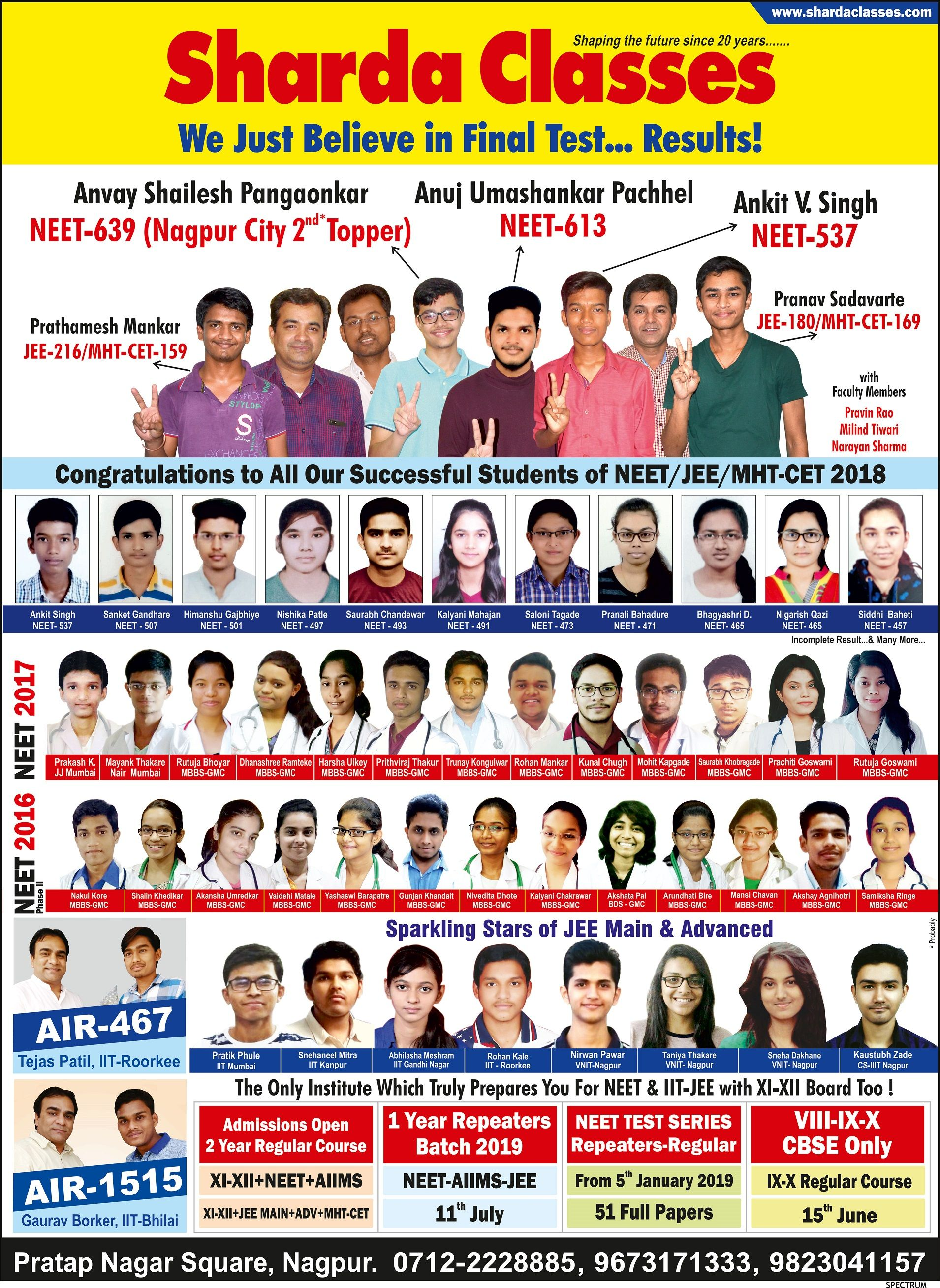 Neet2018 Toppers From Sharda Classes Nagpur Class Just Believe Nagpur