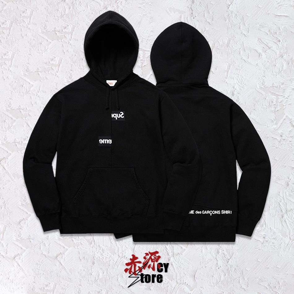 Supreme X Cdg 18fw Hooded Sweatshirts Sweatshirts Adidas Jacket [ 950 x 950 Pixel ]