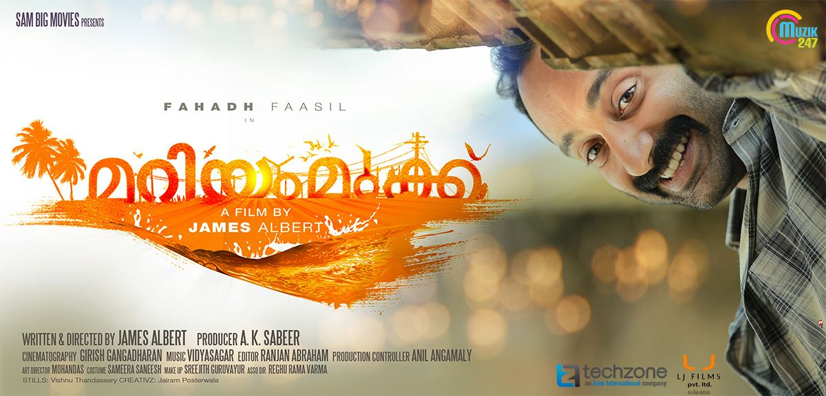 Hey Folks, Now you can download free Trailer of Mariyam Mukku!  Mobile Users Click here: http://tzus.co/Kj7e5J