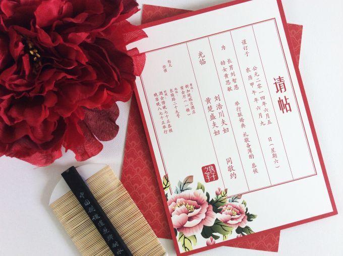 Oriental Love By Nineteen Design Studio 002 Wedding Idea