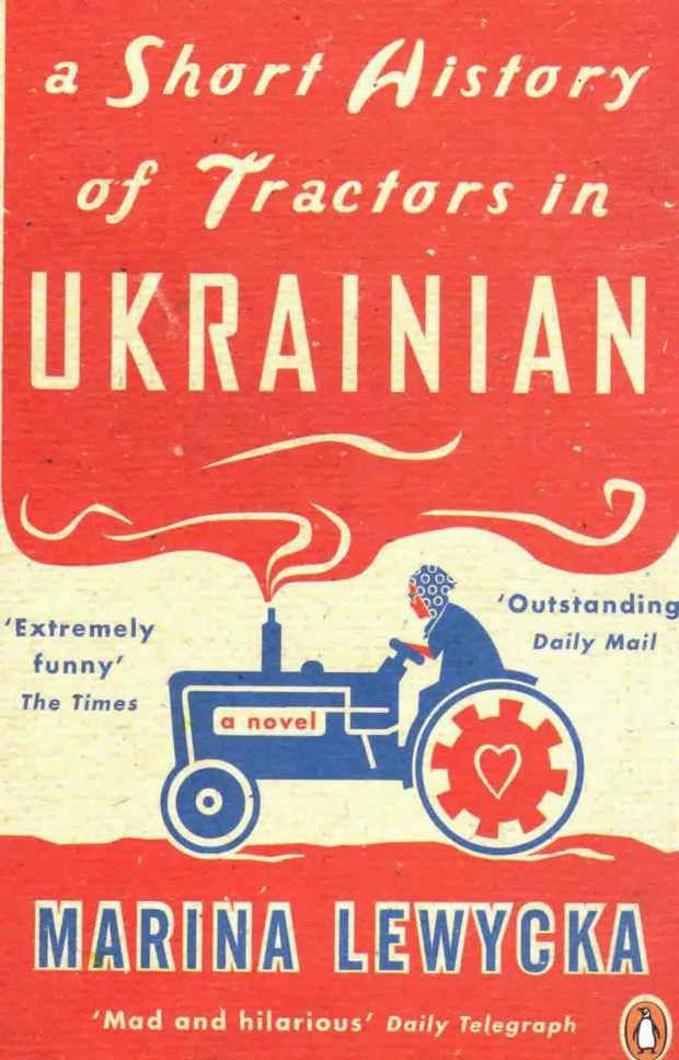 marina lewycka a short history of tractors in ukrainian book