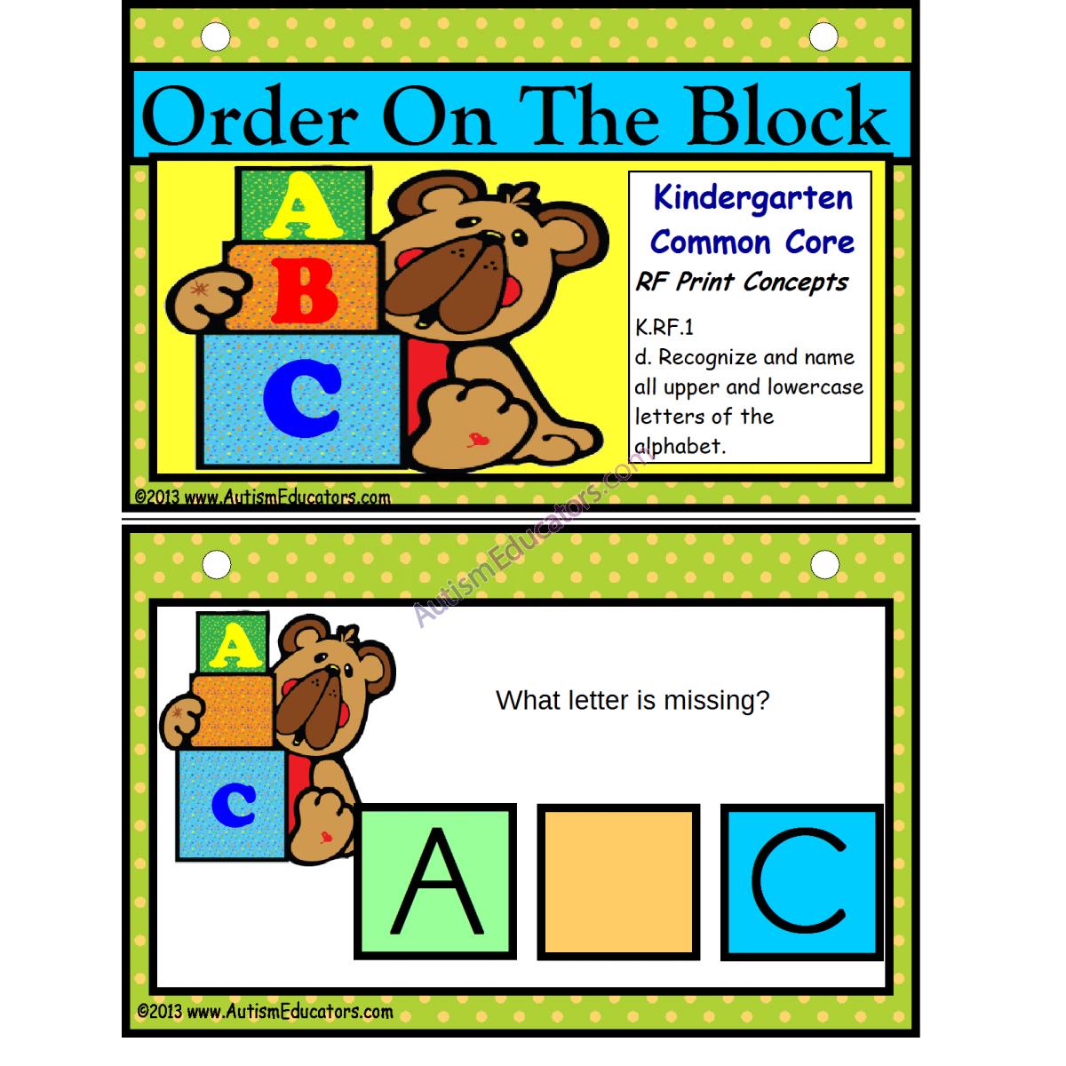 Alphabetical Order Kindergarten Common Core Activity For