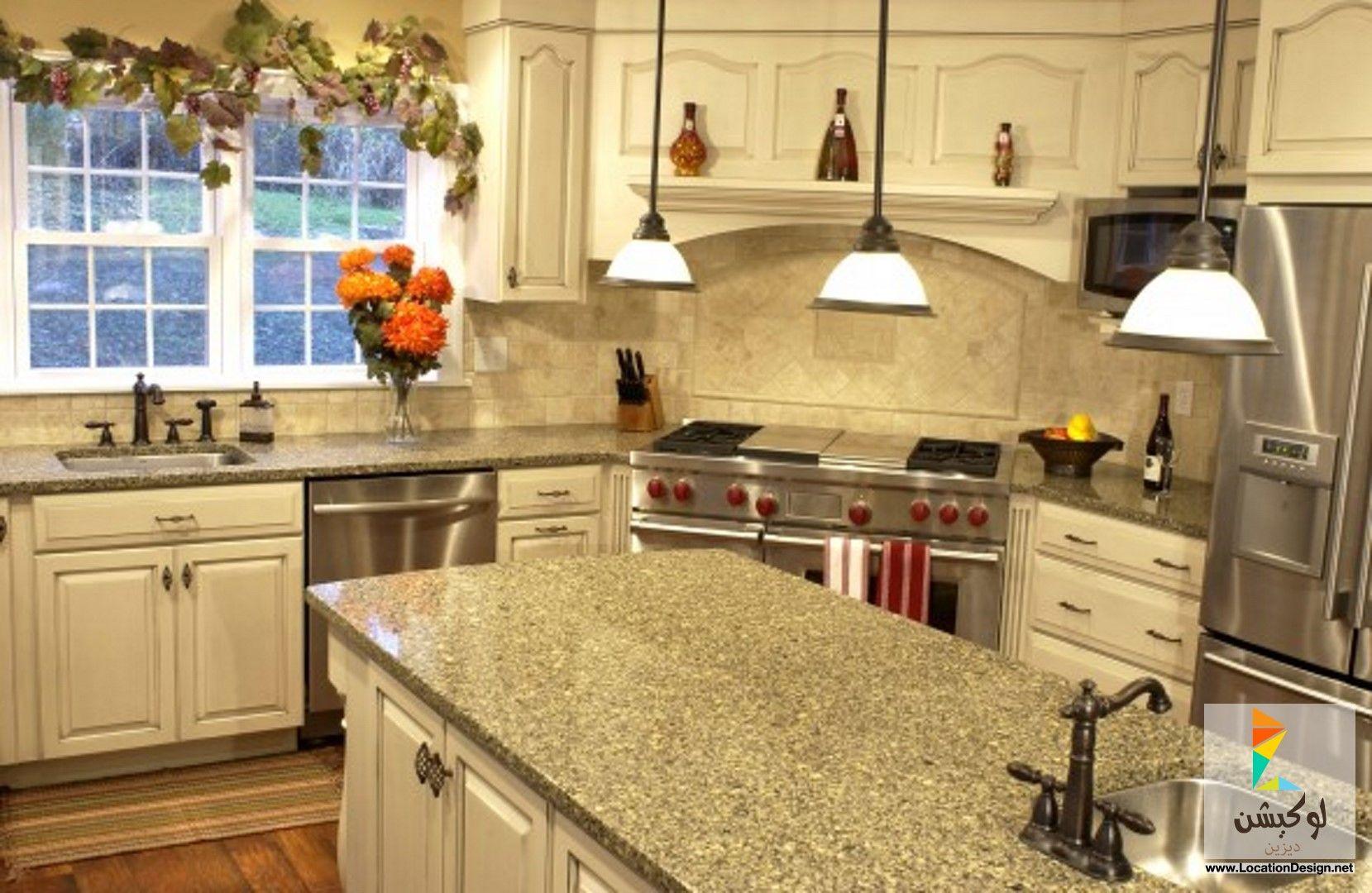 أجمل وأفخم ديكورات مطابخ خشب لوكيشن ديزاين تصميمات ديكورات أفكار جديدة مصر Kitchen Remodel Small Kitchen Remodel Small Kitchen Renovations