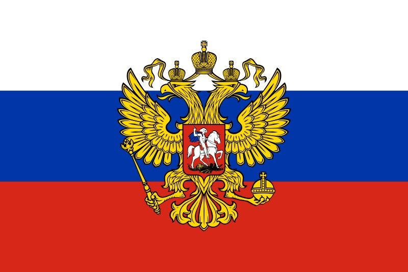 Russian Flag Russian Flag Russia Flag Flag