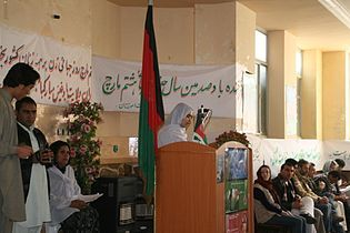 International women´s day, 2010, Afganistán.