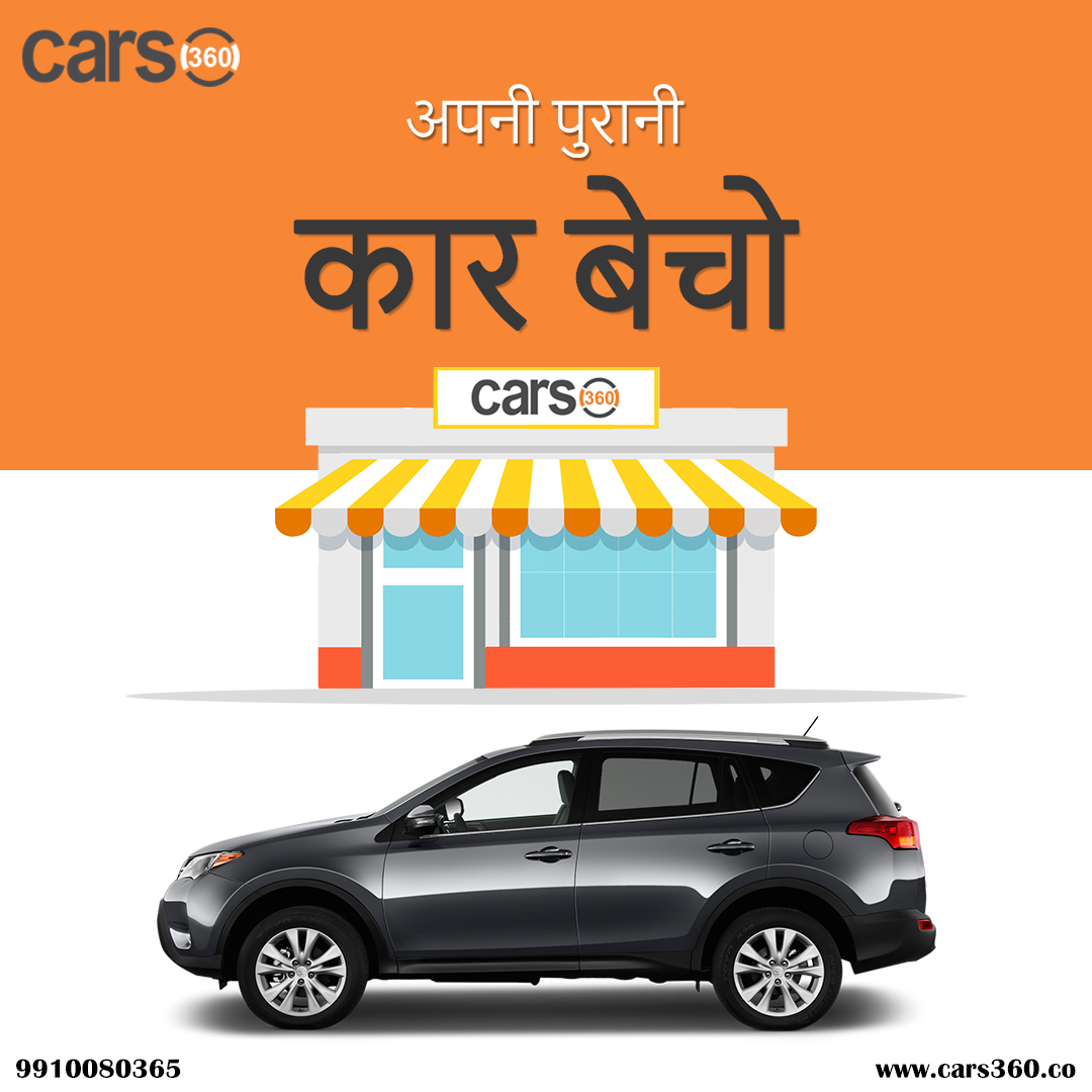Car Valuation Second Hand Cars In Delhi Small Luxury Cars New Trucks Tt Car