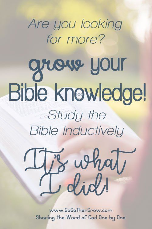Inductive Study will Increase Your Bible Knowledge   Inductive Bible