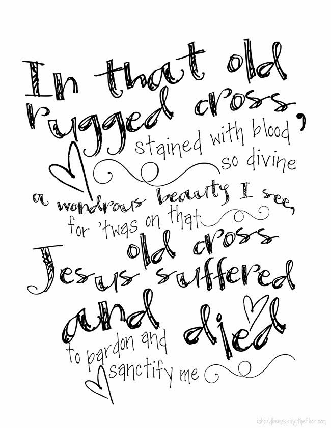 Free Printable Old Rugged Cross Lyrics 8x10 Instant Perfect For Easter Or Year Round Display