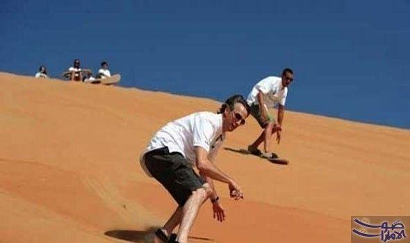 """""""التزلج"""" رياضة يقبل عليها عشاق الكثبان الرمليّة…: تعتبر رياضة """"التزلج"""" على الرمال من أكثر الأنشطة السياحية التي يقبل عليها السياح الأجانب،…"""
