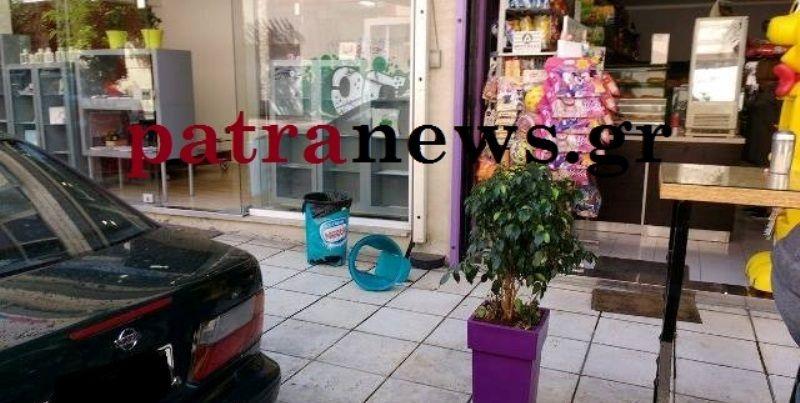 Νεώτερο: Πάτρα- Τώρα: Πυροβόλησε σε κάδο και εναντίον αστυνομικού στην οδό Παπαφλέσσα-Στο πόδι όλη η γειτονιά (ΦΩΤΟ)