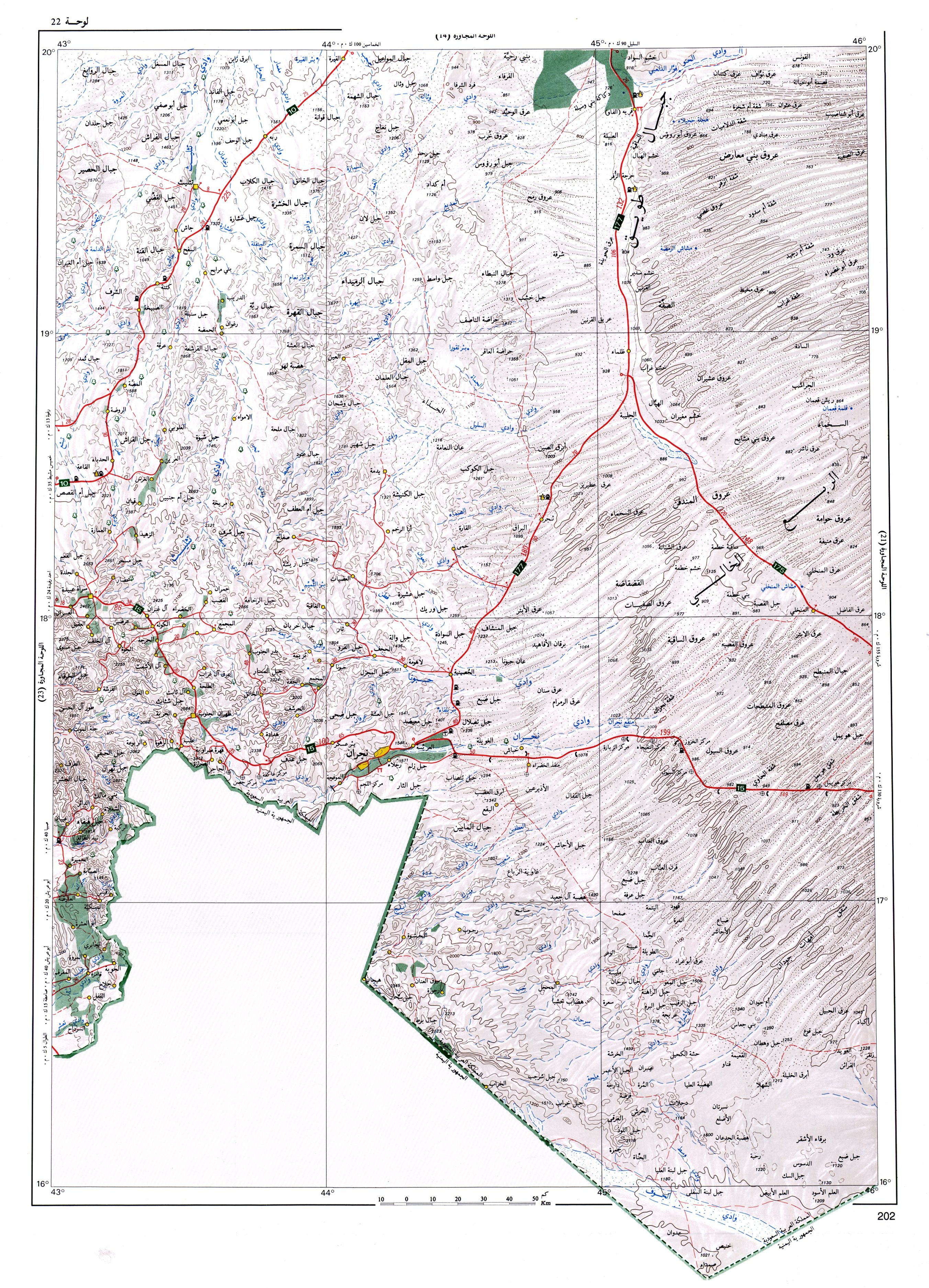 خريطة رقم 22 نجران والجزء الغربي من الربع الخالي Map Fig Decor