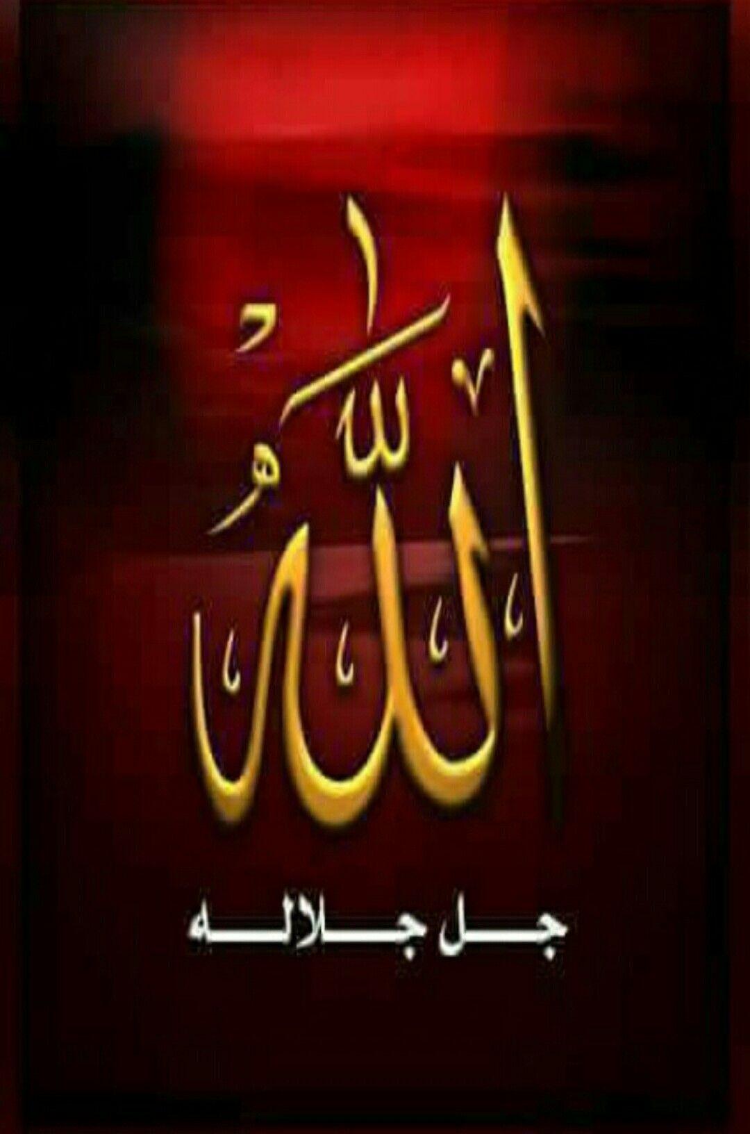 دنیا کا ساتھ مطلب تک اور اللہ کا ساتھ حشر تک رہتا ہے Sabkehteyhain Islamic Art Learn Quran Islam Facts