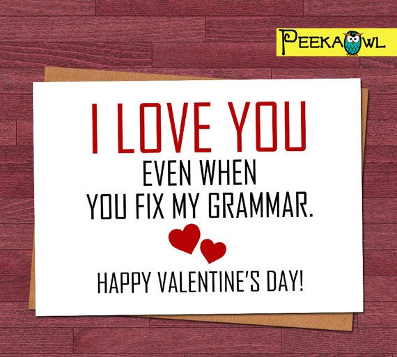 Digital Instant Download Funny Valentines card Husband by PeekaOwl