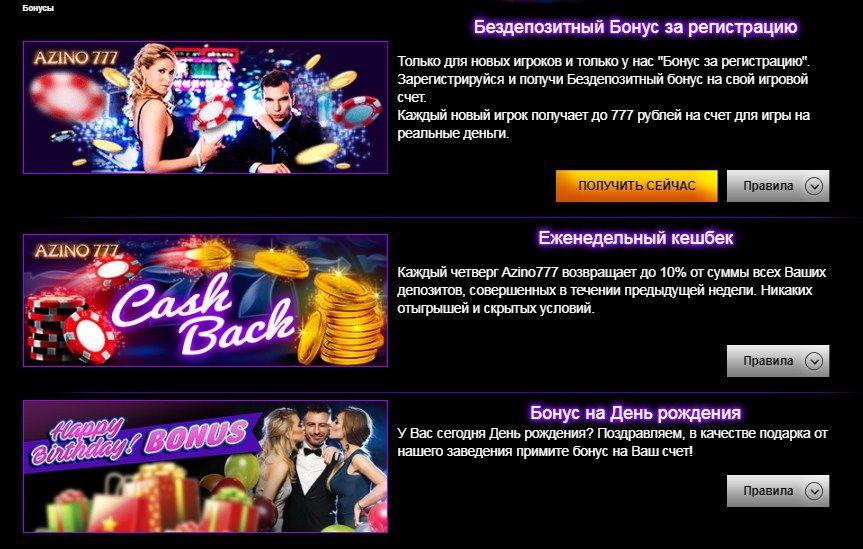 Сайт казино 777 отзывы казино виктория минск вакансии