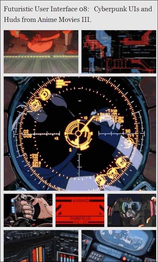 古今のSF作品に出てくるかっこいいユーザーインターフェイスの画像いろいろ - DNA