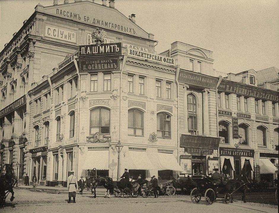 Москва. Угол Кузнецкого Моста и Неглинной. 1907 год ...