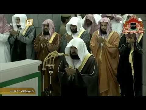 دعاء مؤثر جدا ليلة 25 رمضان 1437هـ من صلاة التهجد للشيخ عبدالرحمن السديس Youtube