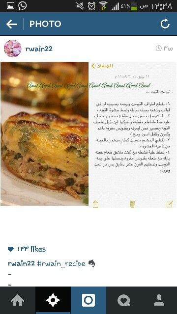 توست التونه Food And Drink Food Recipes