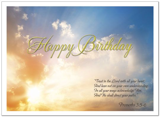 A Beautiful Religious Birthday Card With Verse From Proverbs On The Front Of