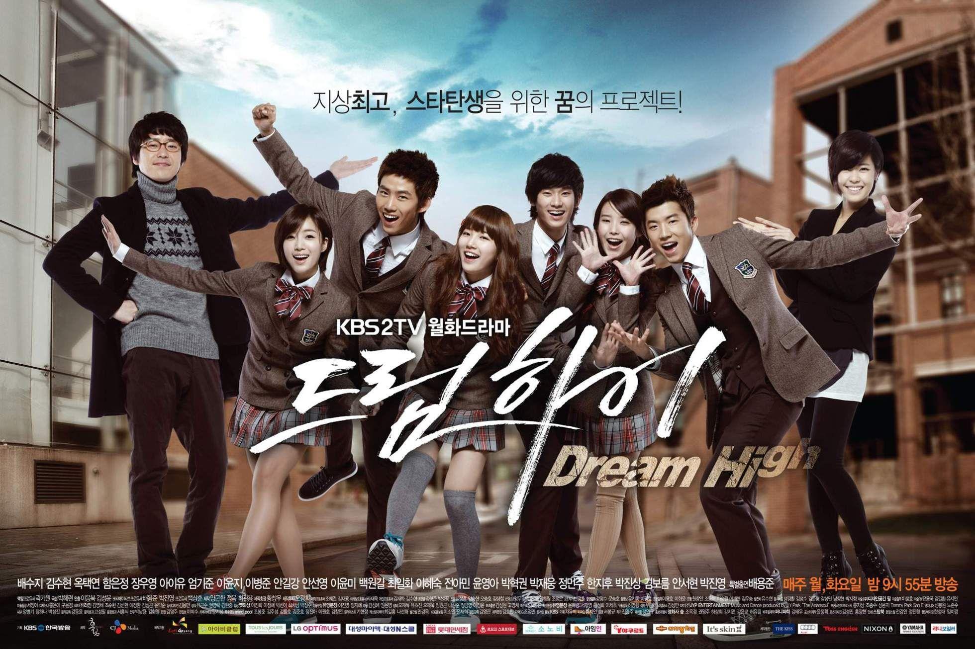 Xuất hiện trên sóng YANTV vào 11h30 Thứ 7 – Chủ Nhật hàng tuần sẽ là bộ phim âm nhạc từng gây bão Dream High với dàn sao trẻ Hàn Quốc như Kim Soo Hyun, Suzy (Miss A), IU, Taecyeon và Woo Young (2PM), Eun Jung (T-ara). Mang sắc màu trẻ trung và tính nhân văn cao đẹp, Dream High đề cao niềm đam mê cháy bỏng của các bạn trẻ đối với âm nhạc và hành trình vượt qua khó khăn, thử thách để đạt đến ước mơ của bản thân mình.