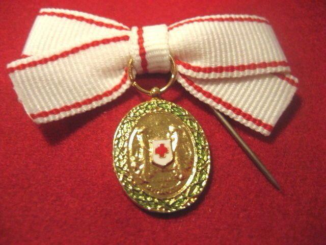 Austria Hungary Red Cross Medal