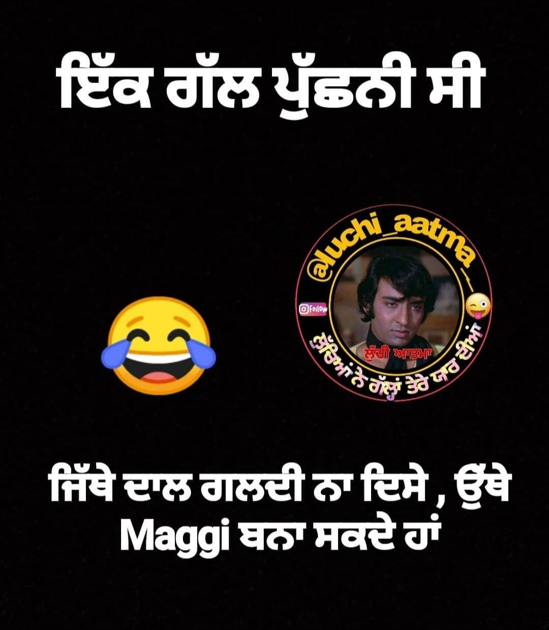 Pin by Pavneet on punjabiss Funny quotes, Punjabi funny
