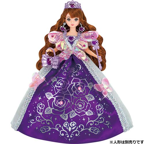 Takara Tomy Licca Doll Dreaming Princess Purple Papillo Dress (886013)