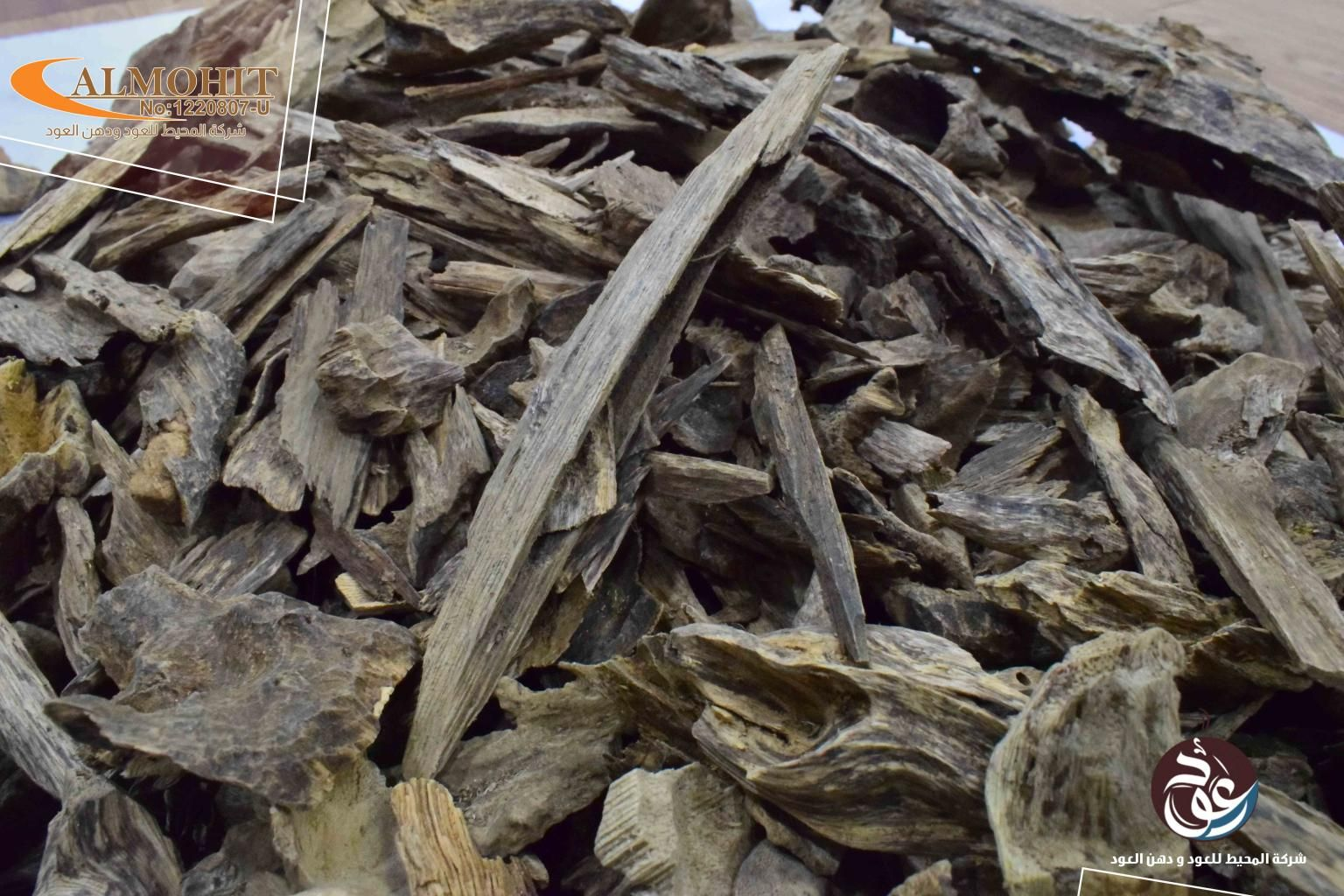 عــــود هــنــدي دبــل ســوبـــر Wood Crafts Texture