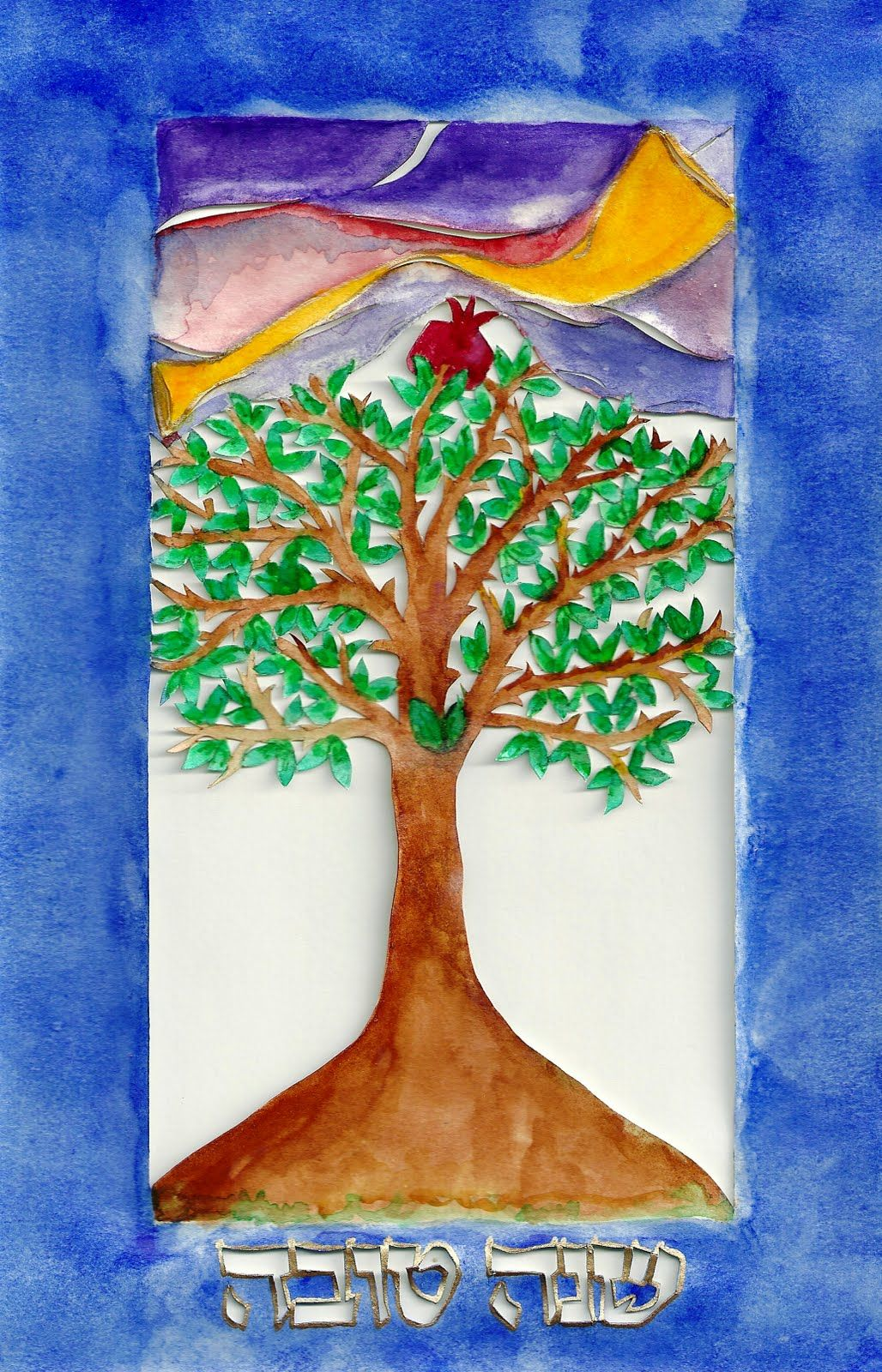Download the latest and trending collection of happy rosh hashanah download the latest and trending collection of happy rosh hashanah greetings images and many more things kristyandbryce Choice Image