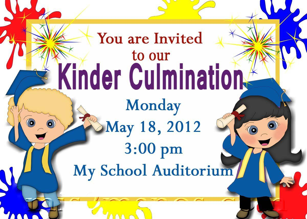 Preschool Graduation Invitations Printable Invites Personalized