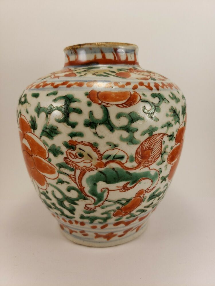 Ginger Jar Foo Dogs Wucai Ming Dynasty
