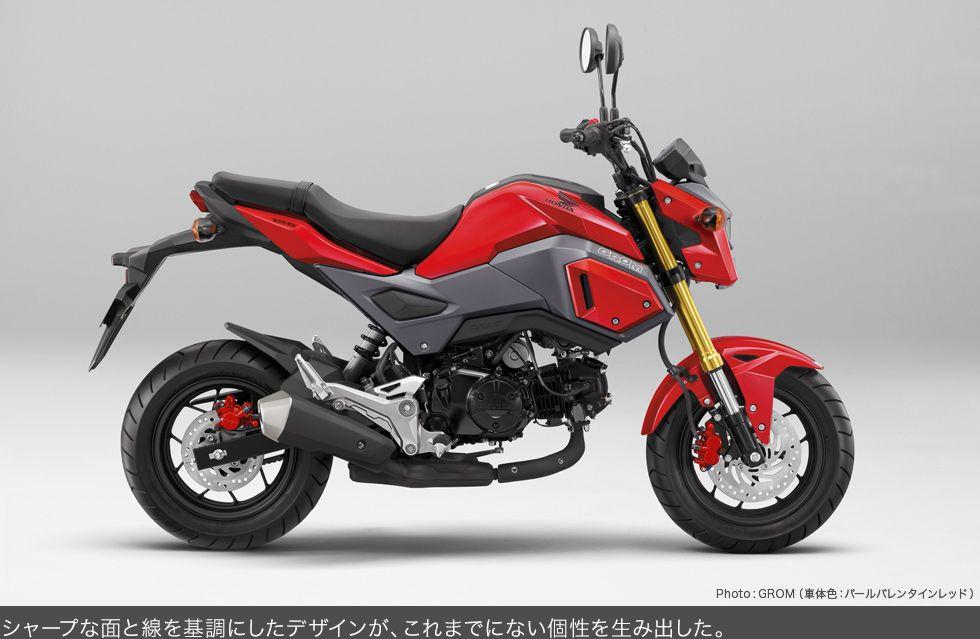 デザイン GROM Honda ホンダgrom, ホンダ