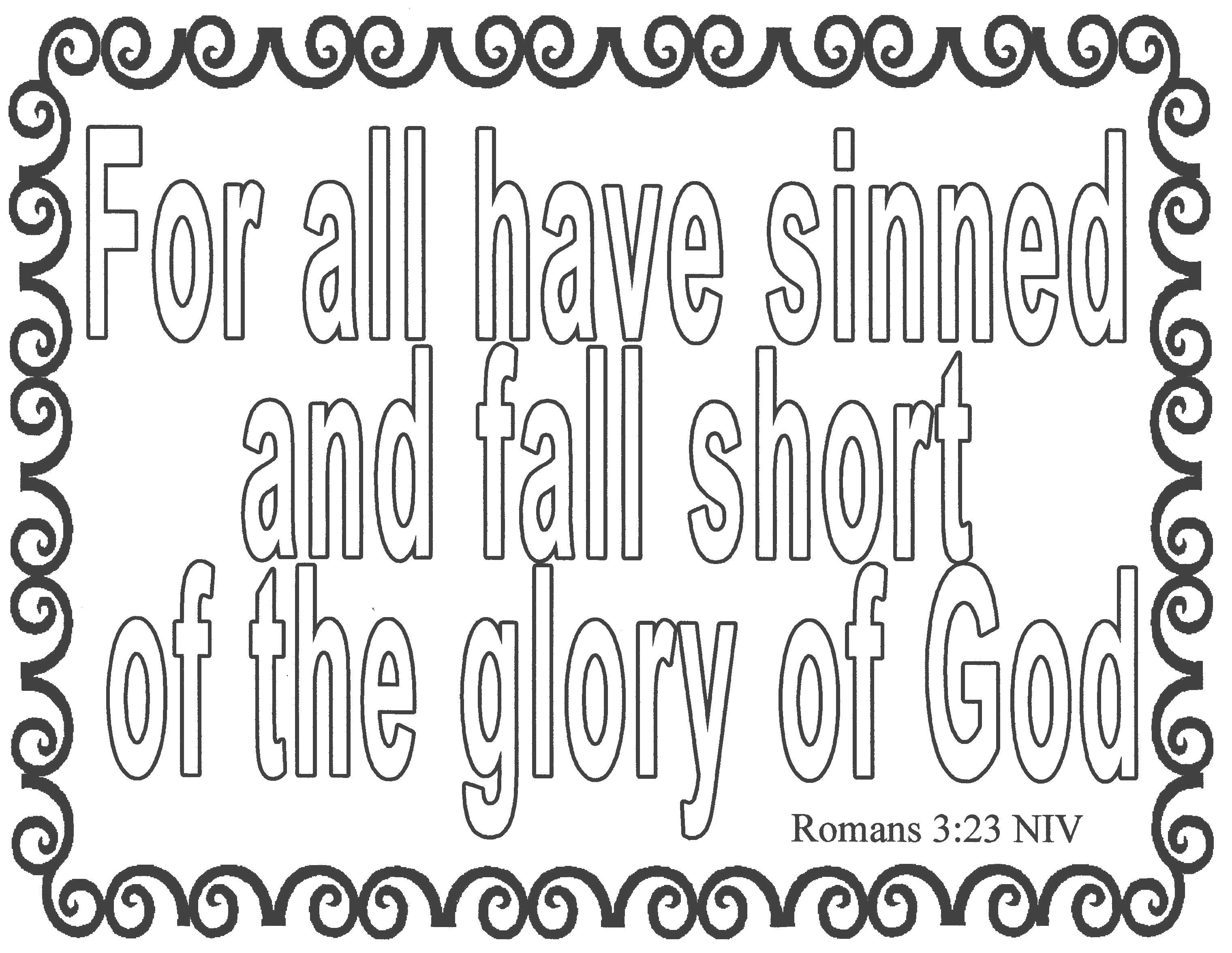 This verse can be printed in NIV or KJV of the Bible. Available at http://www.teacherhelp.org/color.htm
