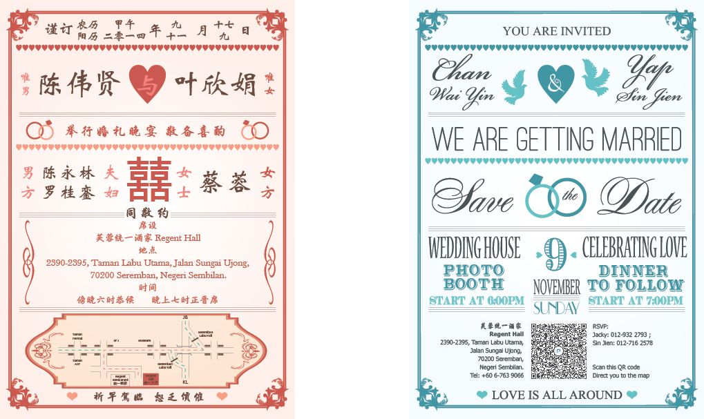 Chinese English version Wedding invitation card Front Back – Chinese English Wedding Invitations
