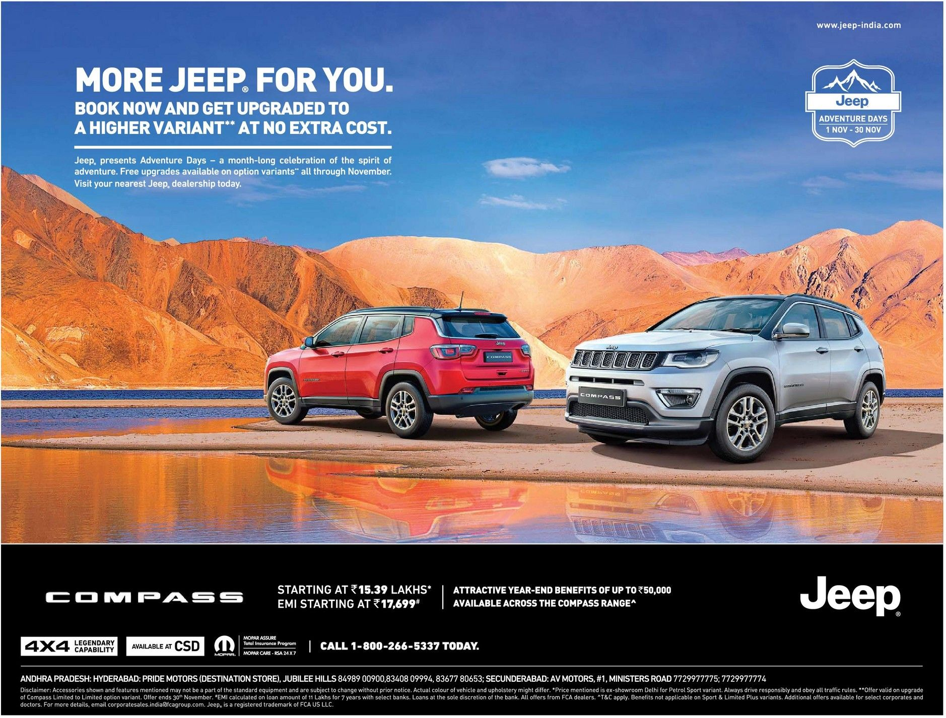 Jeep Compass Cars Book Now And Get Upgraded Ad Eenadu Hyderabad