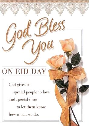 Quotes And Photos Of God S Blessings To Share Eid Greetings God