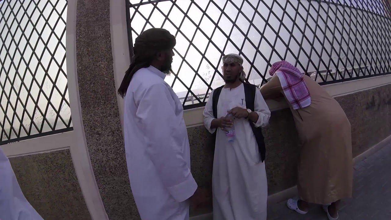 هدم قبر سيد الشهداء حمزة رضي الله عنه Youtube Photography Enjoyment