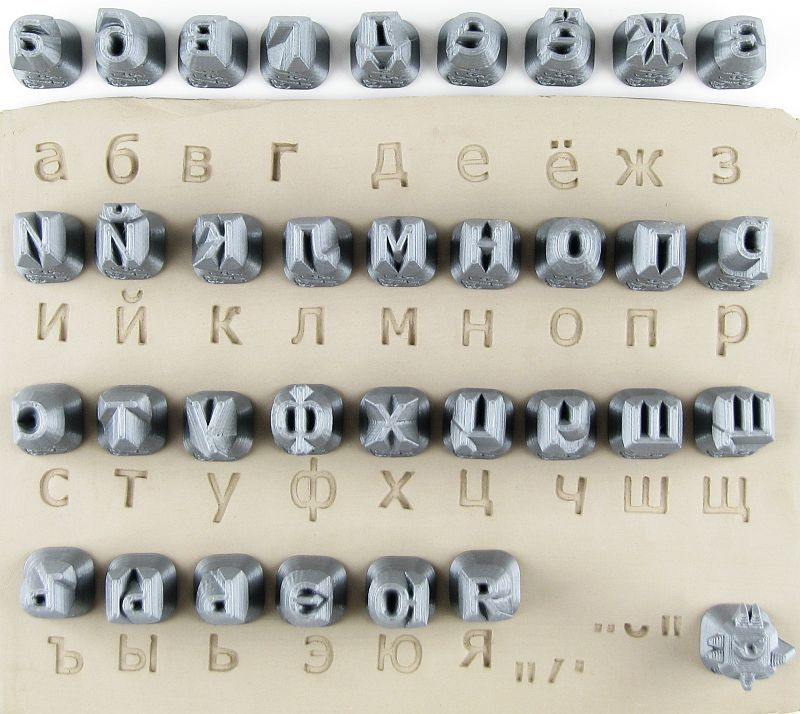 How to make interesting DIY clay crafts and projects? It is simple! Relyef decorating tools are easy to use and bring lots of joy and fun during pottery making. Try this set of Tahoma cyrillic lower case stamps for ceramic clay. #potteryideas #claycrafts #PotteryKits #ceramics