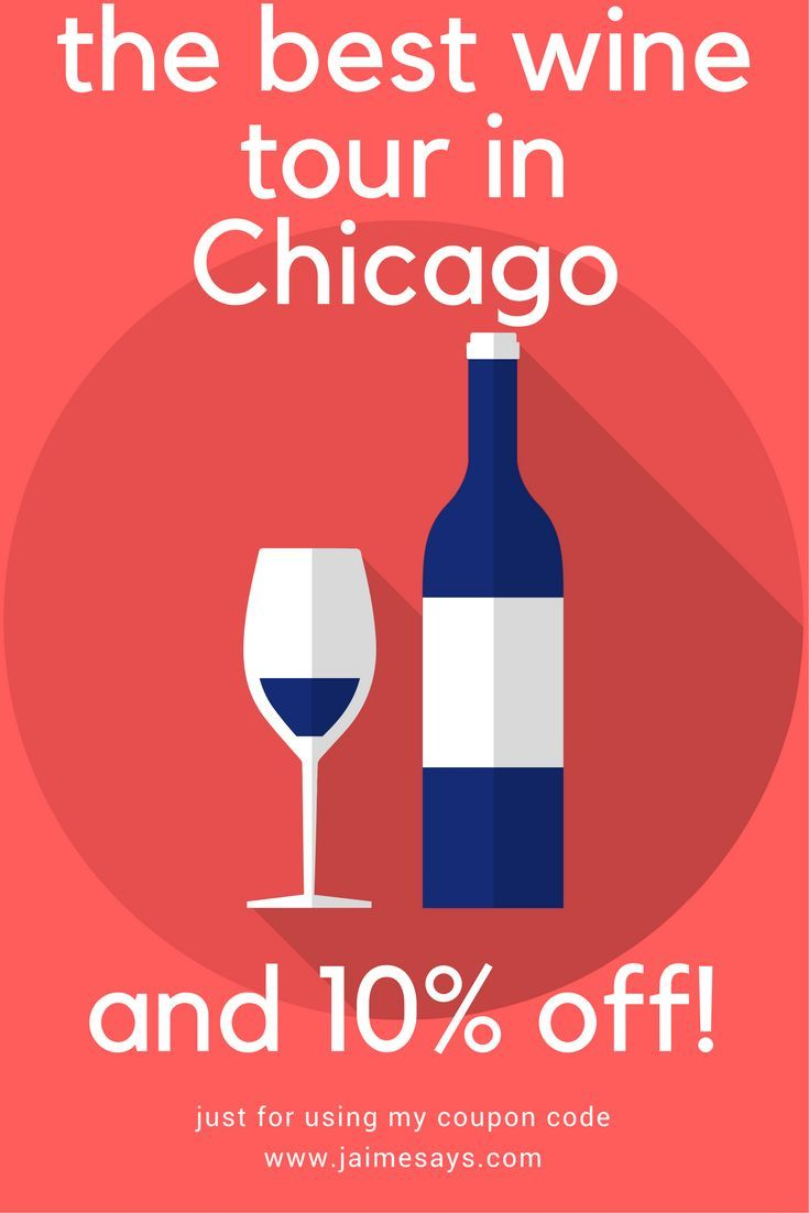 Pssst I Have A Secret I Found The Best Wine Tour In Chicago Wine Tour Midwest Travel Travel Fun