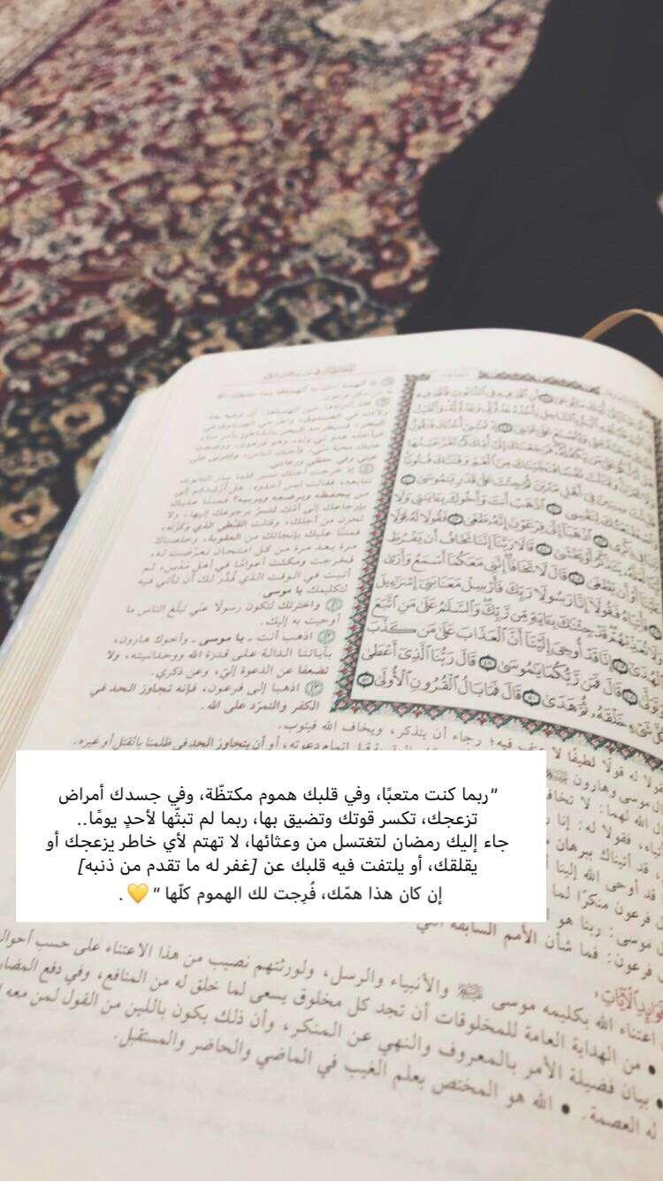 هل تعلم ماهي الأمراض التي يعالجها شهر رمضان كيف تهيئ الجسم لإنتفاضة التخلص من السموم رمضان 2020 Youtube