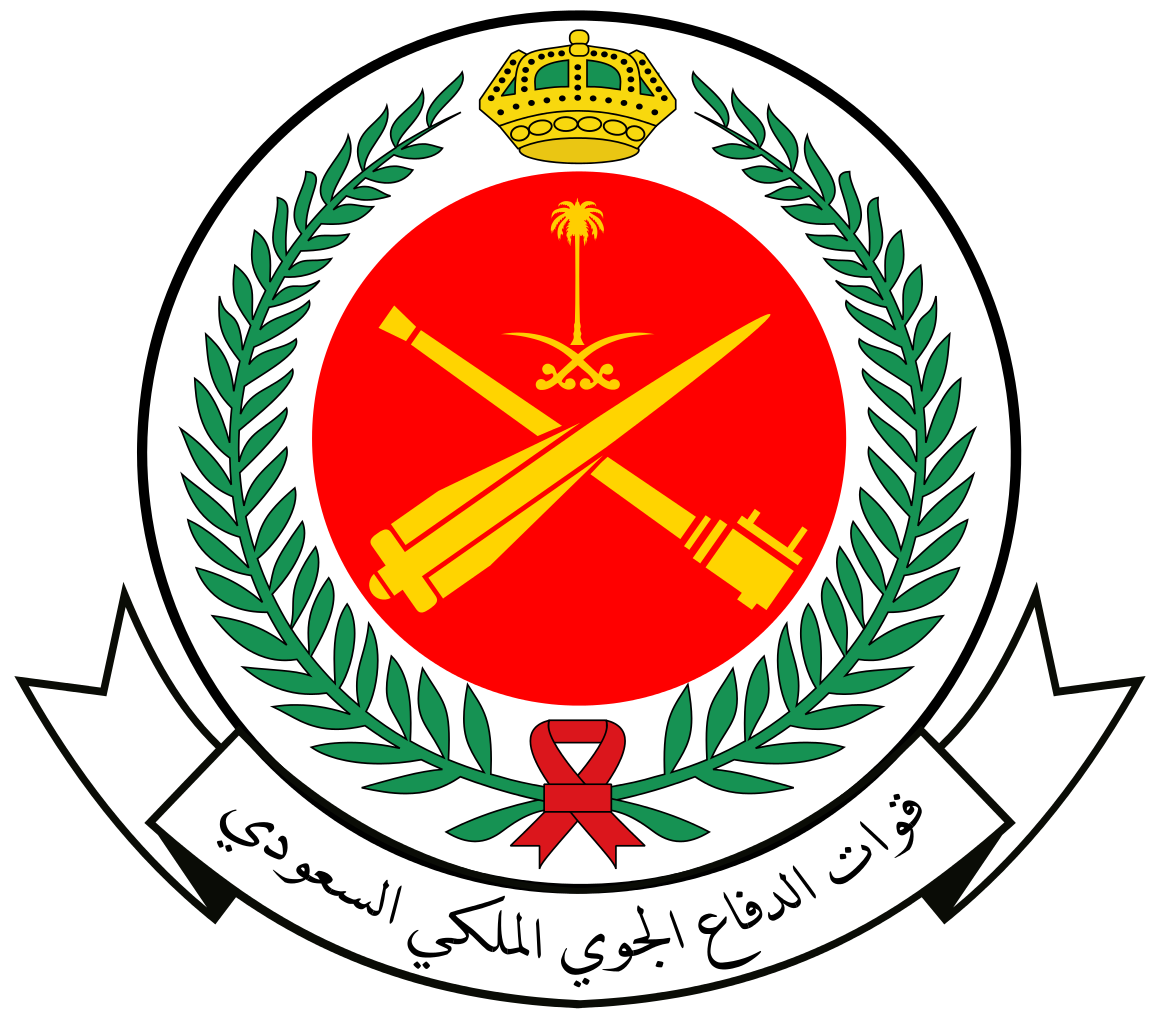Royal Saudi Air Defense Forces Brasao