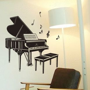 Music Vinyl Wall Decal Notes Piano Musical Music Mural Art Wall ...