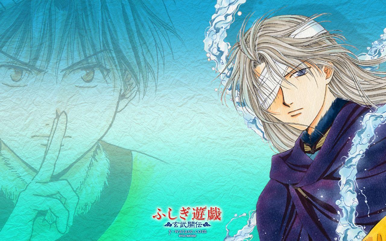 Pinterest Anime, Anime images, Fushigi yûgi