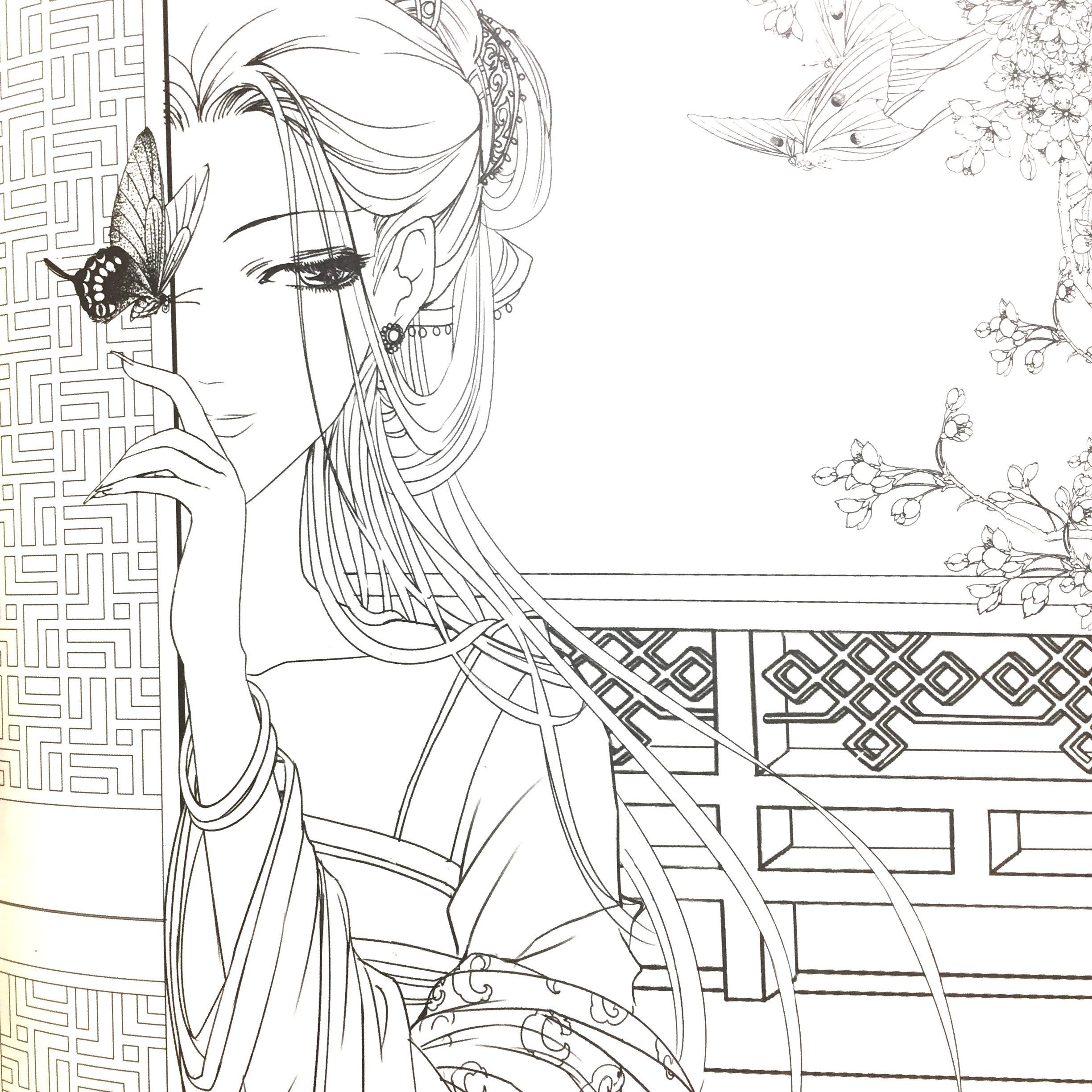 Pin By Kristi West On Anime Cute Coloring Pages Steampunk Coloring Cool Coloring Pages [ 2448 x 2448 Pixel ]
