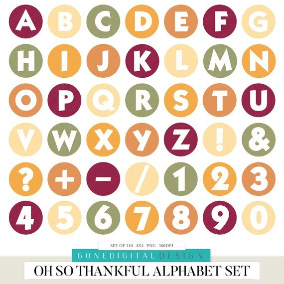 alphabet clipart digital alphabet letter stickers thankful autumn alphabet art digital fonts images graphics scrapbooking clip art printable