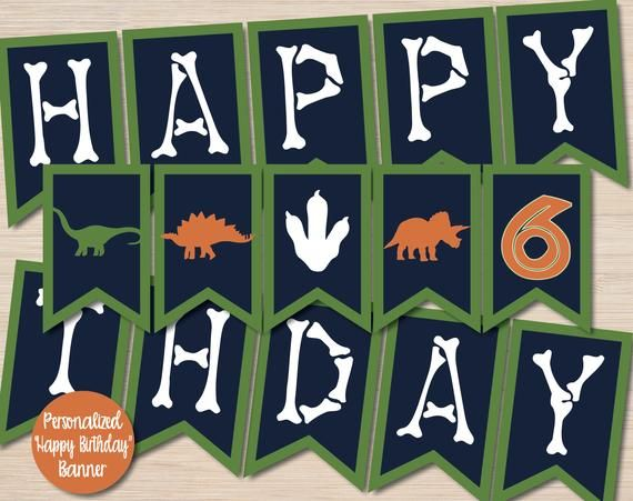 Dinosaur Banner - Dinosaur Party Decorations - Dinosaur Birthday - Dinosaur Party - Dinosaur…