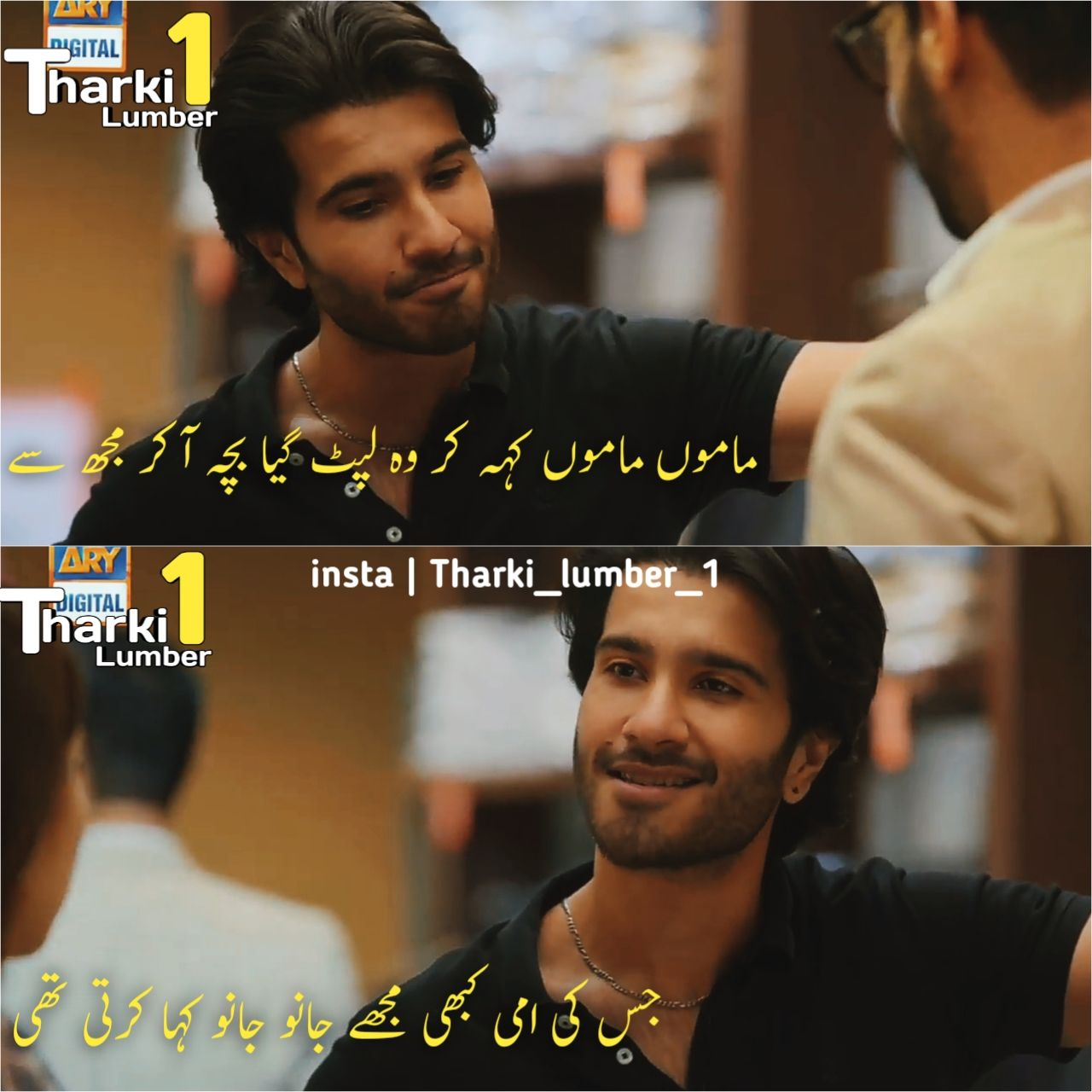 Funny Meme Urdu Joke Double Meanig Jokes Of 2020 Friends Quotes Funny Really Funny Funny Memes