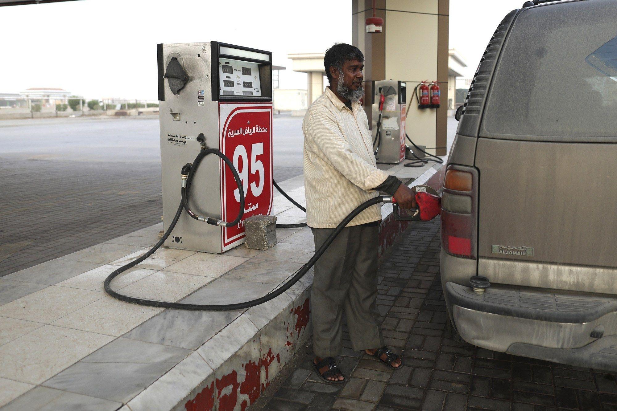 Saudi Aramco Announces Domestic Gasoline Prices for March
